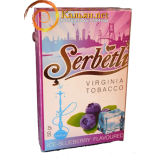 Табак для кальяна Serbetli Ice Blueberry (Айс Черника) 50 грамм
